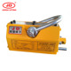 Set lifting magnets pml automatic plate permanent magnetic lifter
