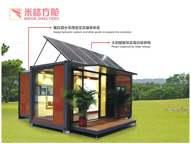 SolarPower Mary Expandable Modified Container House for Office and Living