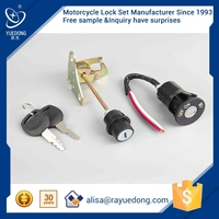 DTFQY motorcycle lock set for honda dio parts electric motorcycle