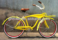 yellow front carrier bike beach cruiser bicycle