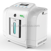 Portable oxygen concentrator for home health care CE certified China manufacturer supply
