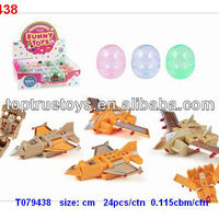 Capsule Ball With Airplane Toys For