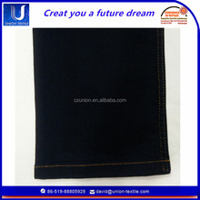 Hot Fashion Denim Fabric For Jeans from alibaba