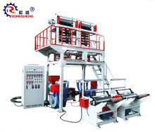 Twin Die Film Extruder,high quality polyethylene plastic bag film blowing, one layer blown film machine