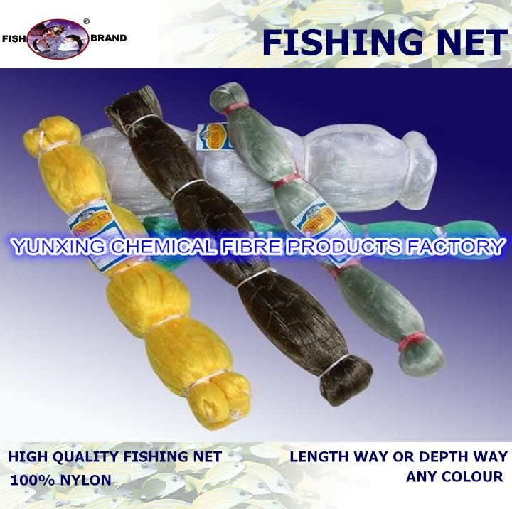 nylon multi-mono fishing net 0.12x6