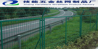 PVC Euro Fence//cheap fence//holland wire mesh