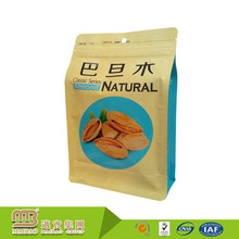 Guangzhou Cheap Free Sample Food Grade Flat Bottom Oem Service Customized Food Grade Plastic Bags Certificate