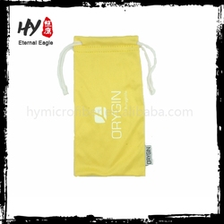 New design 100% polyester pouch with great price
