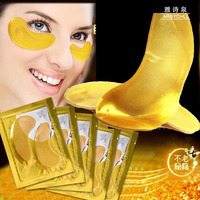 Natural crystal collagen gold powder eye mask for anti-aging face care skin care