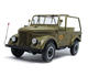 diecast car The Soviet gaz 69 convertible car with the top original 1:18 GAZ69 alloy car model to collect gifts
