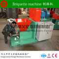 Worldwide used fire wood chips log briquette making press machine
