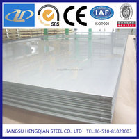 high quality 904l stainless steel plate