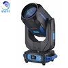 Guangzhou suppler 260w sharpy beam moving head stage dj lights
