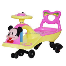 new design kids plastic outdoor car kids swing car factory sale /magic car/ factory sale