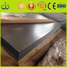 OEM can be chat aluminum sheet and plate price discount