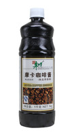 Top Class Mocha Coffee Essence Food Additives for bakery 1kg