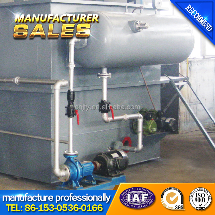 Manufacturer supply Environmental protection equipment ZYW parallel-flow dissolved air flotation machine