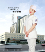 Resistant to Chlorine Bleaching Nurse Workwear Uniform for Hospital