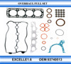 China auto gasket manufacturer full set engine gasket kit for LF1 engine 3.0L