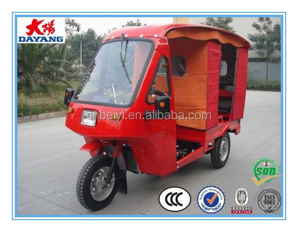 2016 chinese popular new style petrol open passenger bajaj tuk tuk three wheel motorcycle large tricycle