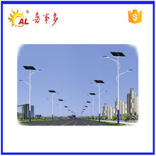 low price all in one integrated led solar power street lights