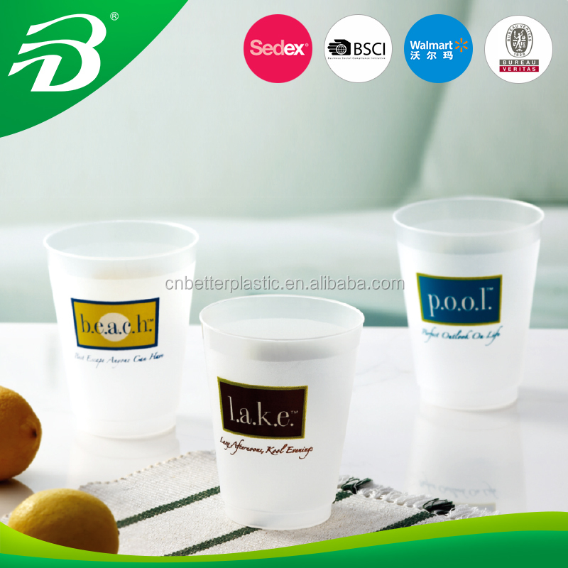 Plastic cup disposable tumbler PP cup