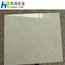 Villa Tiles Turkish Cream Latte Beige Marble
