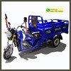 adult electric tricycle cheap adult tricycle electric tricycle manufacturer in china
