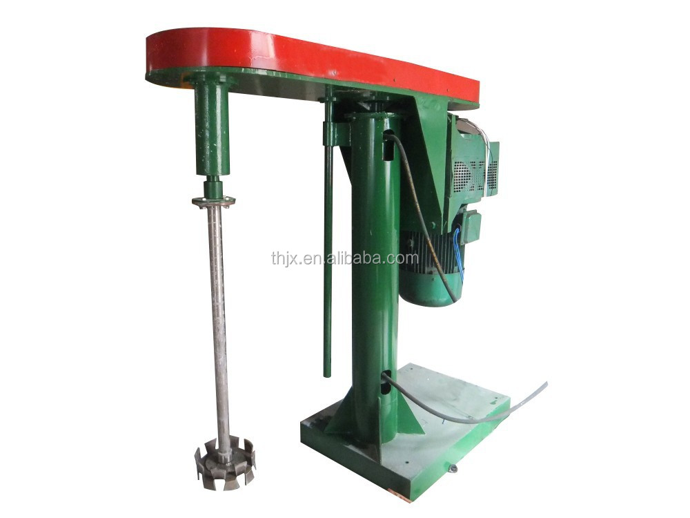 best sale high speed paint mixer machine factory price