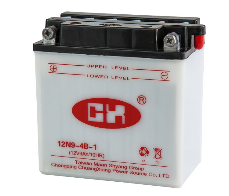 China Racing Motorcycle 250CC Motorbike Battery