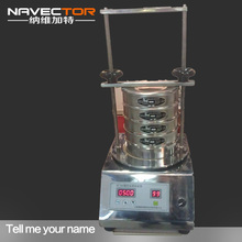 Standard Lab Machine Electric Vibrator Test Sieve Shaker