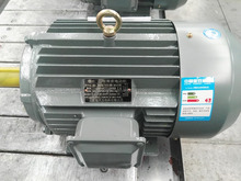 China newly design Industrial energy saving ac motor 1460rpm 10hp