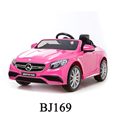 baby ride on toy car with battery power,battery operated toy cars kids