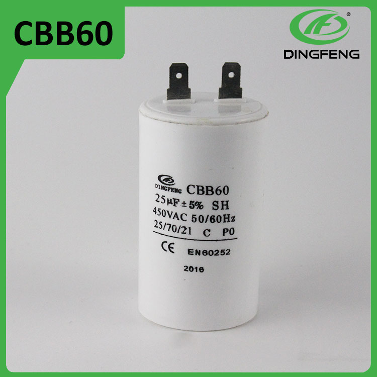 70uf capacitors for motor en60252 price list of capacitor cbb60