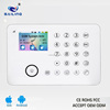 Home Security Protection Product TFT Touch