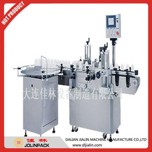 High quality glass bottle labeling machine for bottle