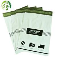 Wholesale Best Price Plastic Packaging Printing