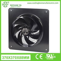 Waterproof Rotary Poultry House Ventilation Fan