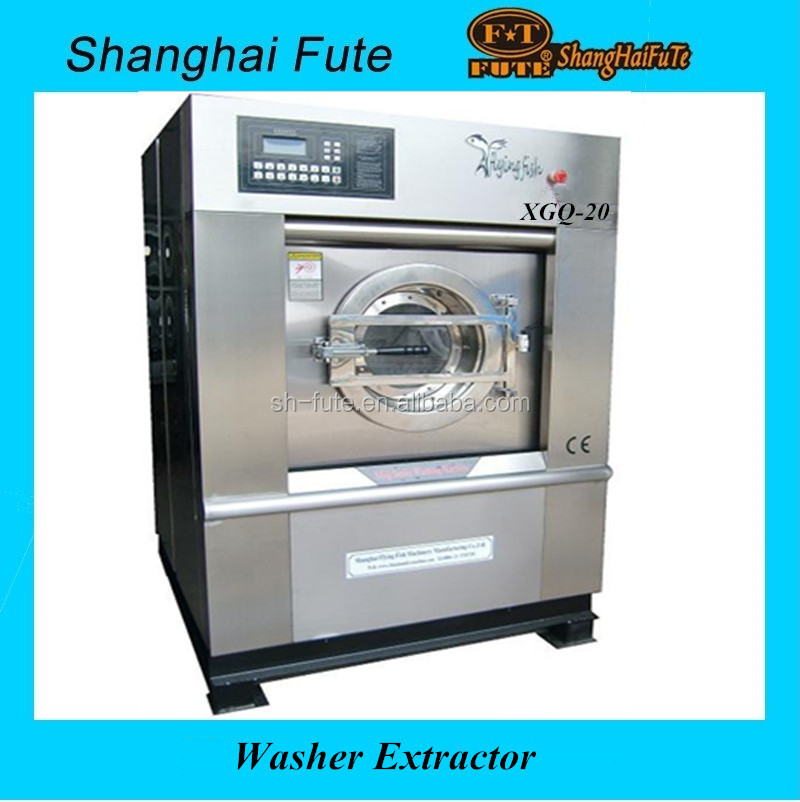 20KG Coin-operated used laundry equipment