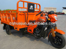 200CC three-wheeled motorcycle frame/3 wheel bicycle/cabin three wheel motorcycle