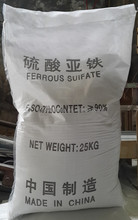 factory price Ferrous carbonate Agriculture ,Electron ,Food ,Industrial Grade