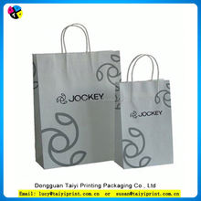 Customized printed ecofriendly packaging bag