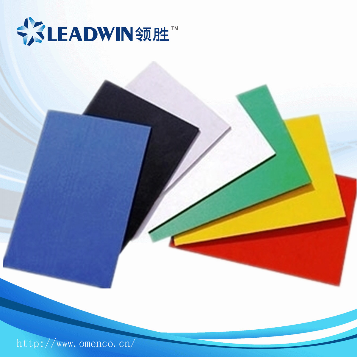 Leadwin High Quality pvc sheets black