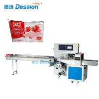 High Speed Packing Machine For Waffle packing In Pouches Sachets