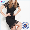 Yihao Women Vintage Elegant Floral Lace Bodycon Cocktail Party Evening Pencil Dress 2015