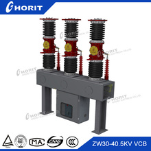 Ghorit outdoor VCB ZW7A 40.5KV outdoor automatic recloser three phase Outdoor High Voltage breaker