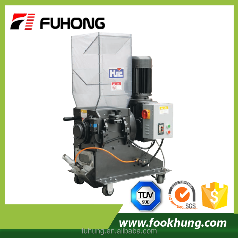 Ningbo fuhong HGS250 plastic recycled noiseless low speed granulator plastic crusher