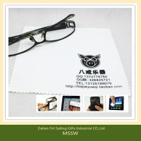Custom Jewelry Polishing Sunglasses Cleaning Cloth