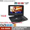 "2015 NEW 9"" portable evd dvd player price with DVB-T2 TV HD digital TV USB SD SUPPORT PVR function"