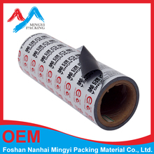 high quality protective film plastic wrap for decorative plastic wrap